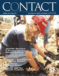 Contact Summer 1999