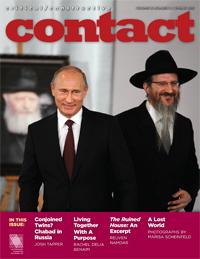 Contact Spring 2015