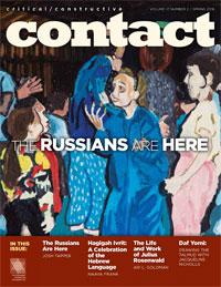 Contact Spring 2016